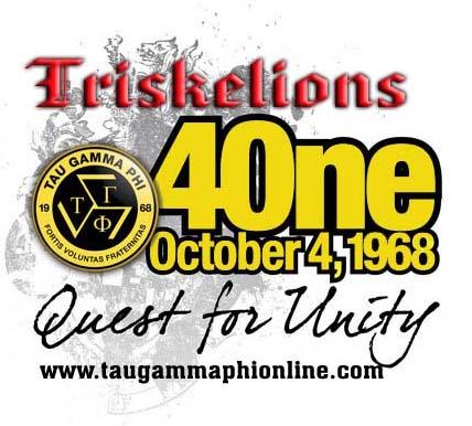 41 Anniv ng Tau Gamma Phi